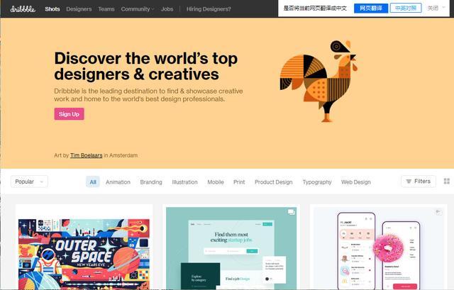 5个高质量设计网站,助你一臂之力
